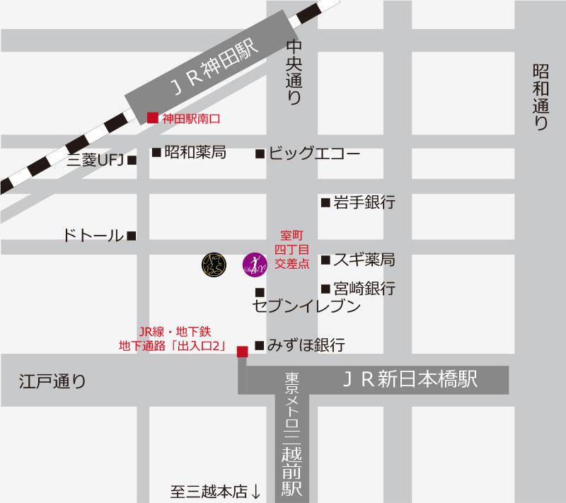 日本橋トータルボディケアサロン MIRRORのアクセスルート